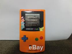 GBC Gameboy Color Orange Pokemon Center almost mint condition LIMITED EDITION