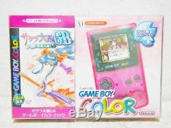 Gameboy Color Sakura Taisen Version Console Japan New Super Rare Item