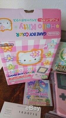 Hello Kitty Game Boy Color Special Box Limited Edition Fairy Kitty's Dictionary