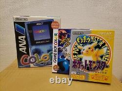 NEW Gameboy Color ANA Limited Edition Japan GREAT BOX + 2 NEW GAMES PREMIUM