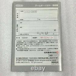 Nintendo Game Boy Color Pokemon Center Gold & Silver Memorial Version New RSRU