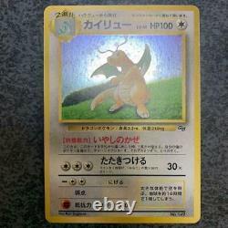 Pokemon Card Dragonite Promo limited Nintendo Game Boy Color GB 1998 Japanese