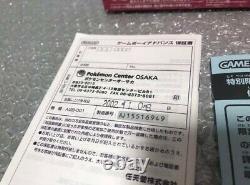 Pokemon Center Gameboy Advance Latios Latias Console Limited color