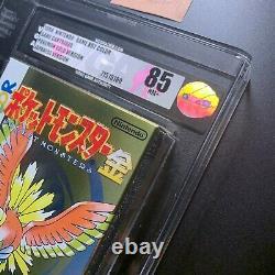 Pokemon Gold Japanese Version VGA Graded 85 NM+ NEW Gameboy Color NOT WATA 1999