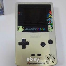 Rare Game Boy Color Body Pokemon Gold and Silver Memorial Version Pokemon Center