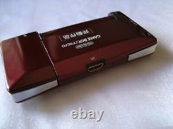 Club Nintendo Famicom Color Gameboy Micro Faceplate II & Shippers Box