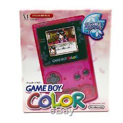 Game Boy Couleurs Sakura Taisen System Nintendo Japon Très Bon